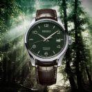 Seiko Presage Green Enamel