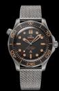 Omega Seamaster Diver James Bond Edition