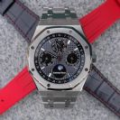 Audemars Piguet Royal Oak Perpetual Calendar for China