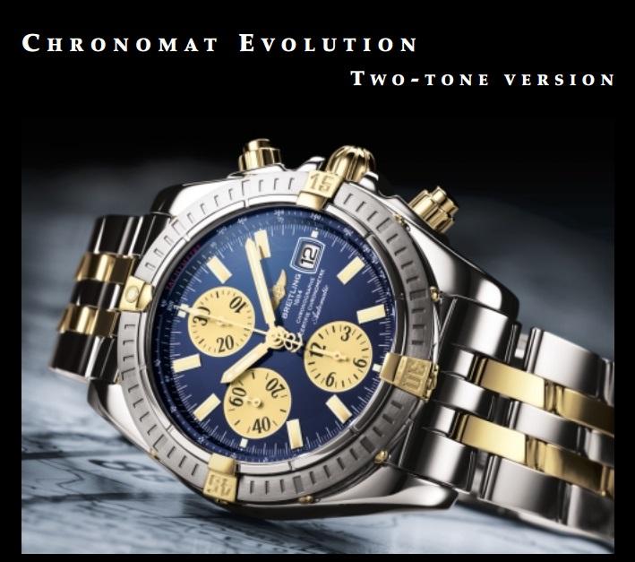 a5b8fe49545 BREITLING Chronomat Evolution 2004