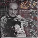 The Jewish Violinist from Skopje