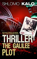 Thriller by Shlomo Kalo