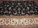 שטיח נעין 312/212