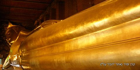 מלונות ליד מקדש הבודהה השוכב