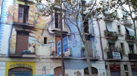 מלונות בשכונת אל רוואל