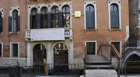 מוזיאון קווריני סטמפליה - Fondazione Querini Stampalia