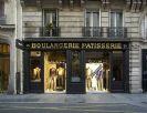 רחוב פראנס בורז'ה - Rue des Francs Bourgeois