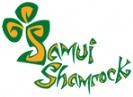 שמרוק | Shamrock Irish Pub
