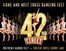 רחוב 42 | 42nd Street