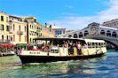כרטיס תחבורה ציבורית ACTV בונציה 24-72 שעות
