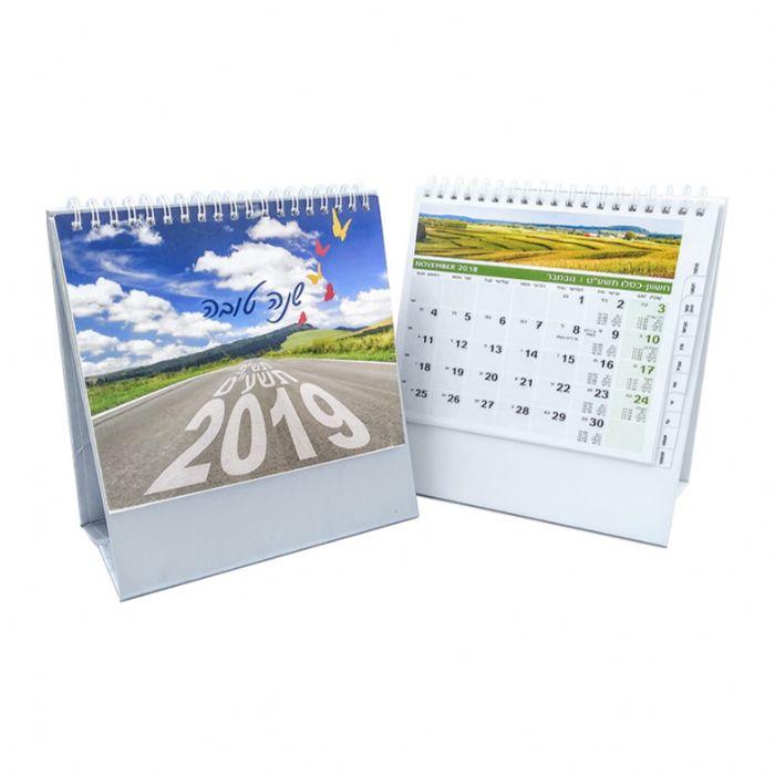 לוח שנה שולחני פירמידה מקרטון קשיח