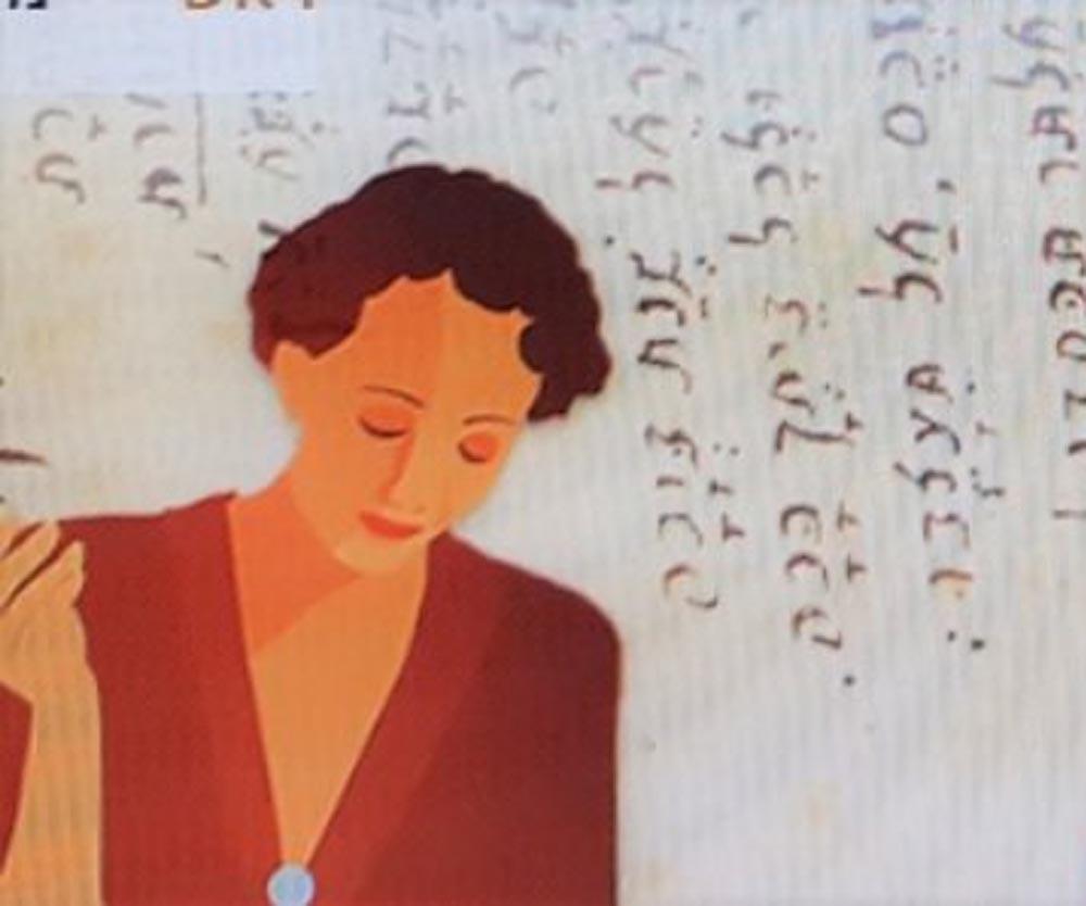 לאה גולדברג הייתה סופרת ומשוררת בדיכאון