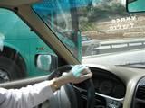 נהיגה נכונה ובטוחה