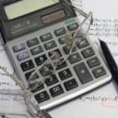 השכר הפנסיוני נמוך משמעותית מהשכר הממוצע
