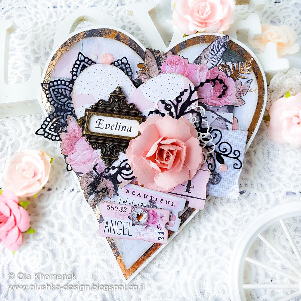 כרטיס ברכה רומנטי בצורת לב
