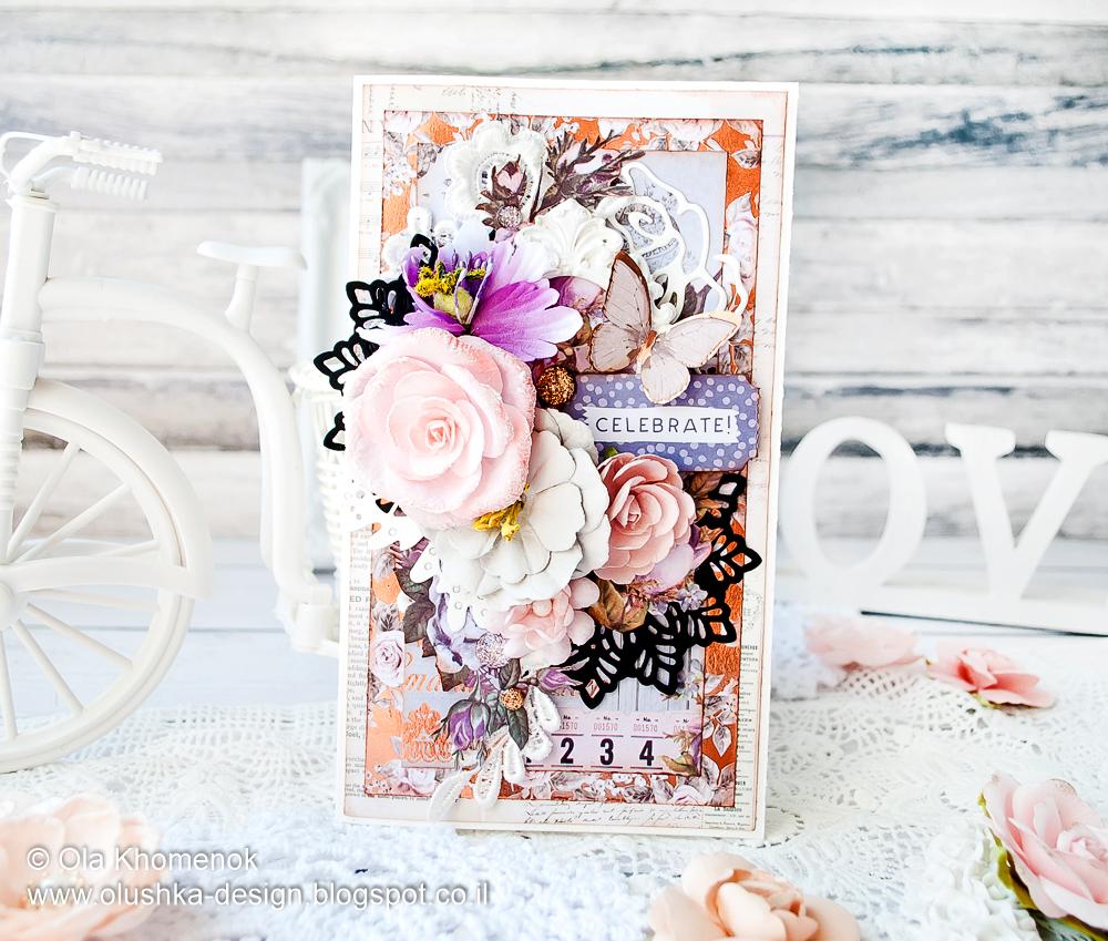 כרטיס ברכה רומנטי בסגול וזהב