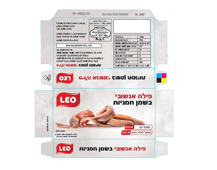 עיצוב אריזות קרטון לקופסת שימורים - LEO