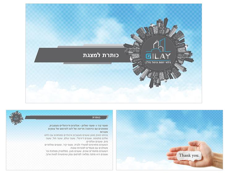"""עיצוב מצגת עבור גילאי יזמות ונכסי נדל""""ן"""
