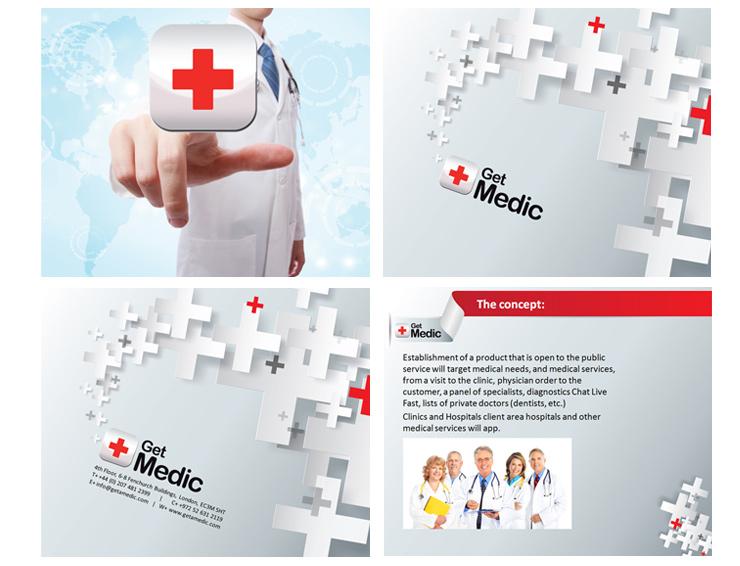 מצגת עיסקית בתחום הרפואה - GET MEDIC