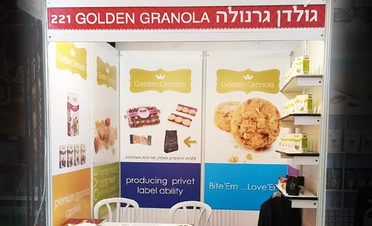 עיצוב תערוכת מזון GOLDEN GRANOLA