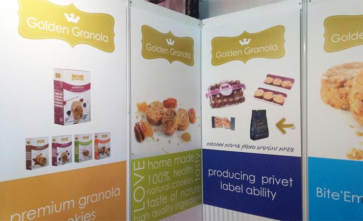 עיצוב לתערוכת מזון - גולדן גרנולה
