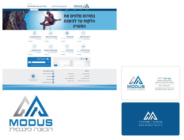 MODUS - מיתוג חב' העוסקת ב- הכוונה פיננסית
