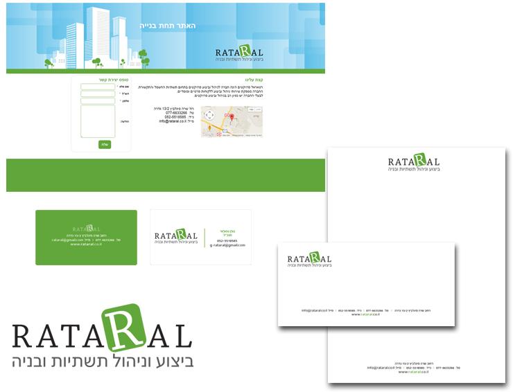RATARAL - מיתוג חב' רטאראל - ניהול תשתיות בניה