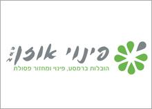 עיצוב לוגו לחברה העוסקת בהובלות ברמסע