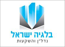 עיצוב לוגו השקעות נדלן