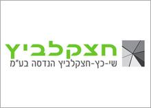 עיצוב לוגו חברת הנדסה