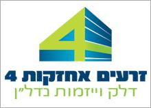 לוגו דלק וייזמות נדלן