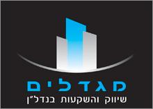לוגו שיווק והשקעות נדלן