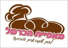 מאפיית הכרמל - עיצוב לוגו למאפייה