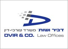 דביר ושות'''' - עיצוב תדמית משרד עורכי-דין