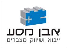 עיצוב לוגו לחברה לייבוא ושיווק מצברים