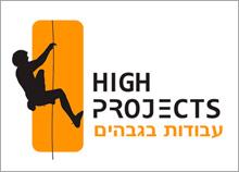 עיצוב לוגו לעבודה בגבהים