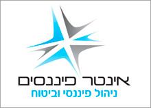 אינטר פיננסים - עיצוב לוגו לסוכנות ביטוח
