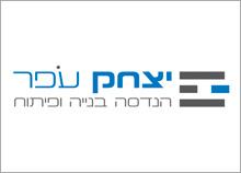 לוגו חברת הנדסה בנייה ופיתוח