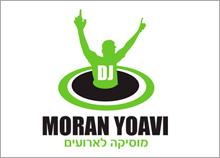 לוגו מוזיקה לארועים