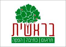 עיצוב לוגו לחברת תרגום