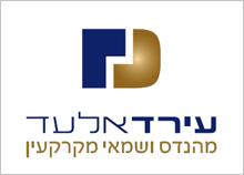 עיצוב לוגו למהנדס ושמאי מקרקעין - עירד אלעד