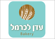 עדן לכרמל - עיצוב לוגו למאפייה