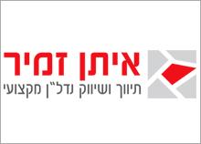 עיצוב לוגו עבור מתווך דירות