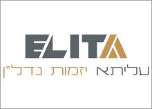 עיצוב לוגו עליתא יזמות נדלן