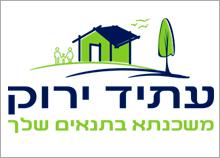 עיצוב לוגו עתיד ירוק - משכנתא
