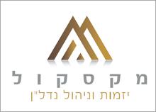 עיצוב לוגו לחברת יזמות וניהול נדלן - מקסקול
