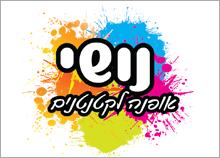 עיצוב לוגו למותג אופנה לילדים