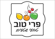 עיצוב לוגו למותג מזון - פרי טוב
