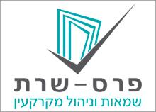 עיצוב לוגו שמאות וניהול מקרקעין - פרס-שרת