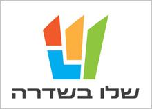 עיצוב לוגו לפרויקט בנין מגורים - שלו בשדרה